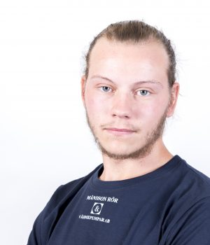Kevin Bjerselius